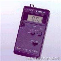 DDP-210型便携式电导率仪