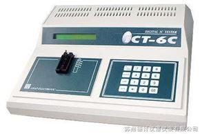 ICT-7A 桌上型模拟IC测试器