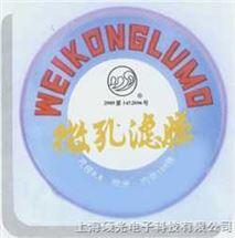 SG-1004型醋酸纤维素酯微孔滤膜