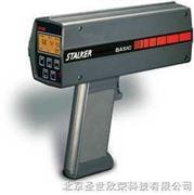 美國STALKER(斯德克)手持式雷達測速儀BASIC型