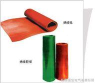 JBJB-III 绝缘橡胶垫/绝缘地垫/高压绝缘垫
