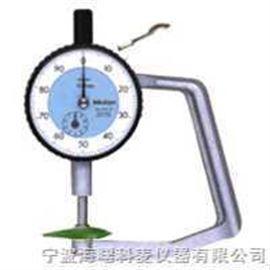 叶片厚度测定仪 HY-1 测定叶片厚度