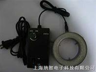 LED显微镜光源/防静电LED光源/环型光源