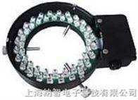 LED光源4区控制环型LED光源/显微镜光源/偏光显微镜光源