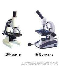 单目生物显微镜(电光源)