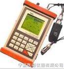 振动分析仪TV320