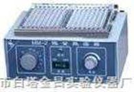 MM-1\MM-2微量振荡器