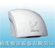 ms1800干手器 价格 参数 详细资料 规格 图片 玻璃