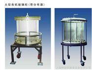 大型层析柱座架 生化用 价格|参数|详细资料|规格|图片|玻璃
