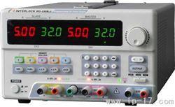 IPD-3305LUIPD-3305LU数字直流电源