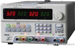 IPD-3303LUIPD-3303LU数字直流电源