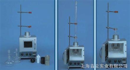 多功能微波萃取、消解、合成仪