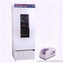 C型恒温恒湿箱(5-50℃)