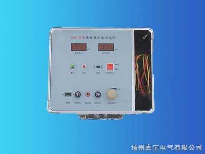 漏电保护测试器-保护测试器-漏电保护测试器价格