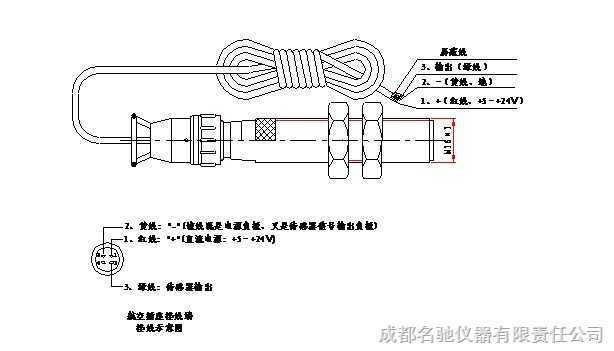 cs-2 转速传感器