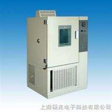 WGD系列高低温试验箱