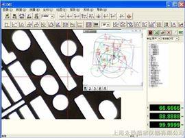 UMS200工显测量软件