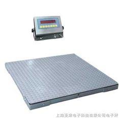 亚津20T地上衡,电子吊磅,叉车秤,电子地磅