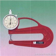 CH-D大跨度皮革测厚仪