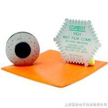 1101型湿膜测厚仪