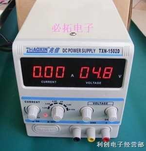 兆信1502d 直流稳压电源