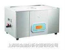 SB25-12YDTDSB25-12YDTD超声波清洗器