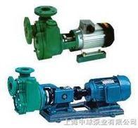 耐腐蝕塑料自吸泵|聚丙烯自吸泵