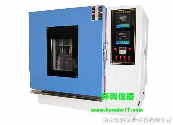 台式恒温恒湿试验箱,低温恒定湿热试验箱