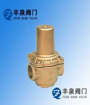 薄膜式支管减压阀
