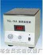 XYJ-2A\TGL-16A数显测速高速离心机