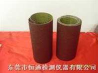 耐磨機專用砂紙