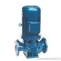 管道泵|單級單吸立式離心泵