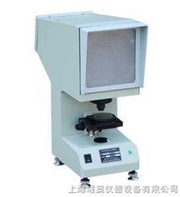 GL-CST-50 投影仪/冲击试样投影仪