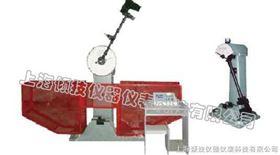 QJBCS300J铝合金拉力试验机