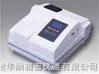F9600系列熒光分光光度計