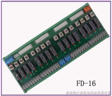 fd-16-16路电源分配器