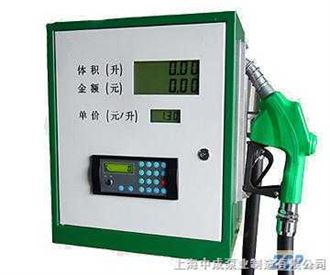 JYM-DCZJYM-DCZ车载型加油机