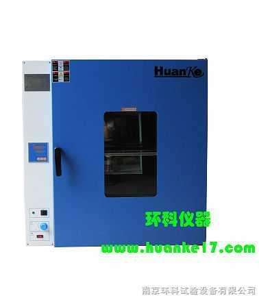 南京烘箱,电热鼓风干燥箱,高温烘箱