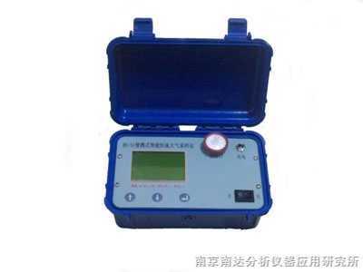 BS—S1型个体恒流大气采样器