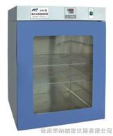 GNP型隔水式恒温培养箱