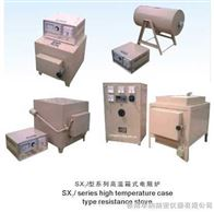Sx/2型、SRJX、SX箱式電阻爐