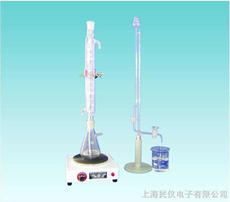 石油产品酸值酸度试验器