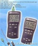TES1316TES-1316温度记录表(温度计)台湾泰仕
