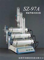 SZ-97A自動純水蒸餾器