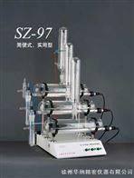 SZ-97自動純水蒸餾器