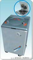 YM50A/YM75A 人控型不銹鋼立式電熱壓力蒸汽滅菌器