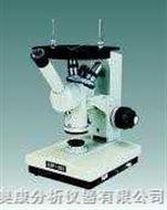 XJ-100金相显微镜