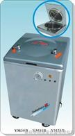 YM30B/YM50B/YM75B 自動控水型不銹鋼立式電熱壓力蒸汽滅菌器