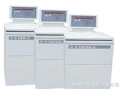 DDL-5M、DDL-8M DD-5M 低速冷冻离心机