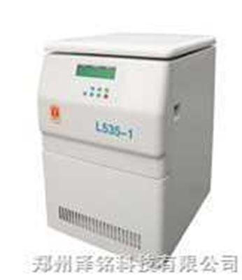 L535R-1低速大容量冷冻离心机